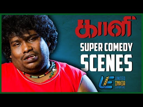 Kaali - Best Comedy Scenes | Vijay Antony | Kiruthiga Udhayanidhi | Tamil Latest Movie | 2018 Movie