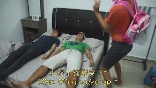 小铭起床记 XIAO MING WAKE UP!