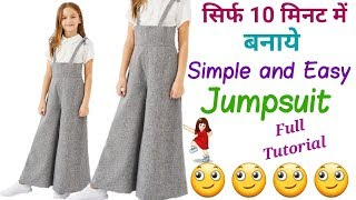New pattern Jumpsuit making in just 10 minutes // by simple cutting