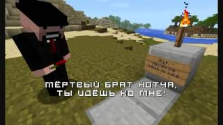 Песня про Херобрина по русски!!!