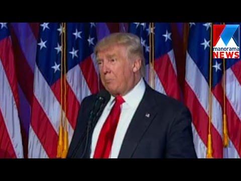 Donald Trump speaks directly to Taiwan's Tsai Ing-wen      Manorama News