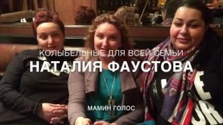 Анонс благотворительного концерта Мамин голос 11 февраля 2017