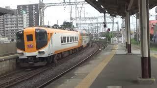 近鉄30000系特急京都行き発車