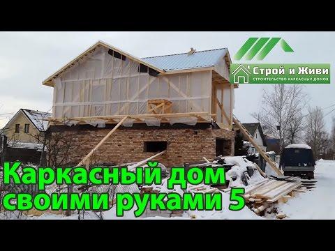 Отделения Сбербанка в Иркутске онлайн справка: адреса