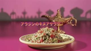 食物繊維やミネラルをたっぷり含むキヌアを主役に、手近な野菜を刻み入...