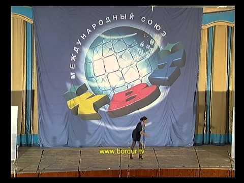 Турфирма АНАНАС Агентство туристическое Челябинск