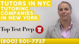 NYC Test Prep - #1 Best Test Prep Courses in New York City - TopTestPrep.com