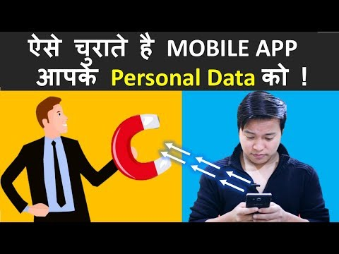 How Mobile Apps Steal Your Personal Data | Safety Tips