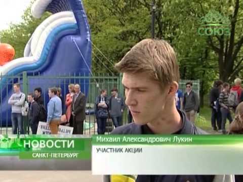 Антинаркотическая акция в Санкт-Петербурге