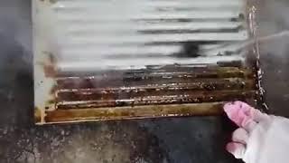 고압 스팀 청소기 스팀기 세차 하수구고압세척 입주청소 …