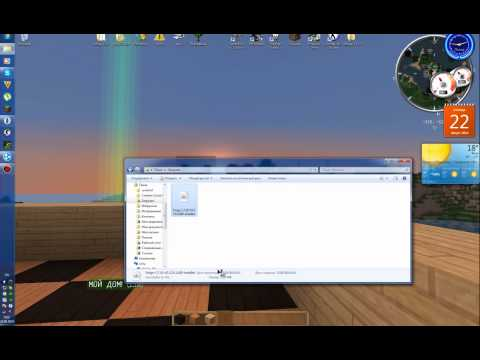 видео: tutorial:Как установить forge для minecraft 1.7.10