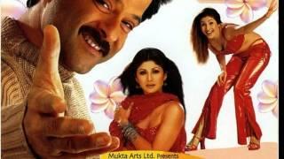 Dil Bataa Mere Dil Bataa [Full Song] (HD) - Badhaai Ho Badhaai