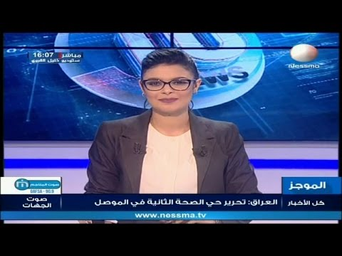 Flash News de 16h00 Samedi 22 Avril 2017