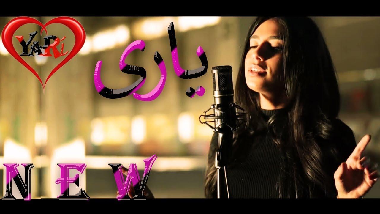 Download #Yaari La ke - wajid baghdadi & Gulab latest song- new stage drames- punjabi king- youtube