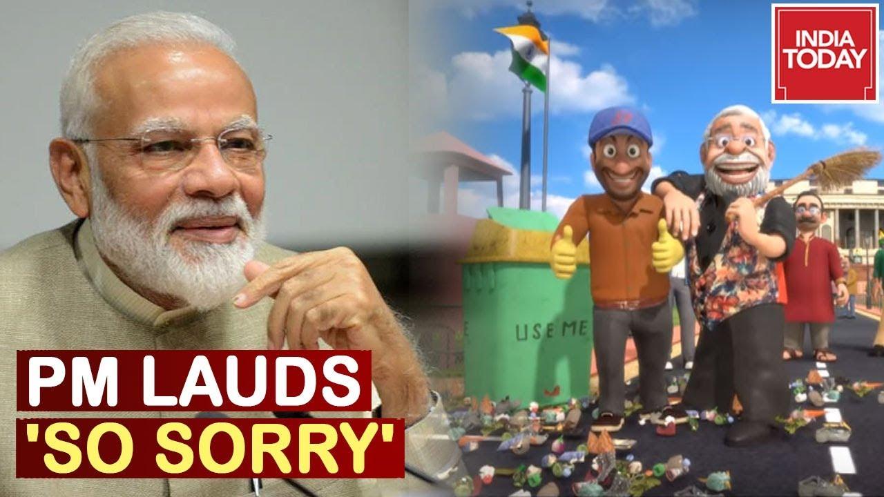 PM Modi Lauds India Today's Politoon So Sorry On 'Safaigiri'