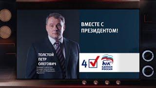Не без урода: как пропагандист Толстой очернил имя своей семьи – Гражданская оборона, 17.10.2017