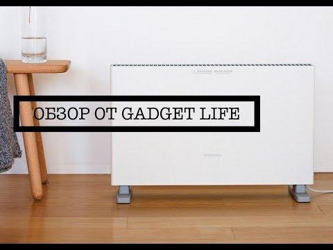 Обогреватель воздуха Xiaomi Smartmi Chi Meters Heater - тепло в каждый дом