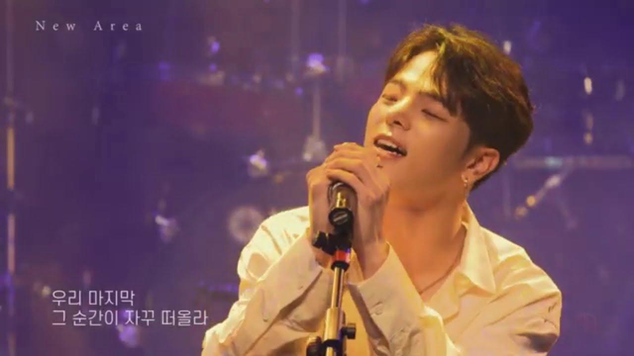 Kim Woojin - Fine (Taeyeon cover) - Live