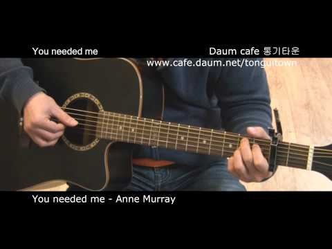 [Kim BLue]You needed me   Anne Murray Guitar 전체연주