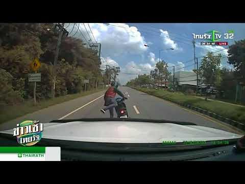 หนุ่มหัวร้อนปาดหน้า ฟันรถนายตำรวจ | 07-08-61 | ข่าวเช้าไทยรัฐ