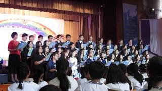 2017宣基小學第十七屆(16-17)畢業典禮《給夢想一雙翅