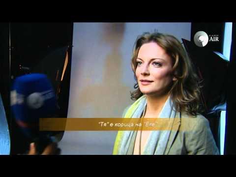 Teodora Duhovnikova for Lozenets clip