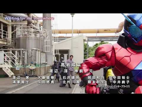 Be The One / Kamen Rider Build OP (subbed)