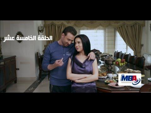 Episode 15 - Al Shak Series / الحلقة الخامسة عشر - مسلسل الشك