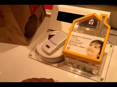 Purchasing McD Burgers using Mobile Phones In Tokyo
