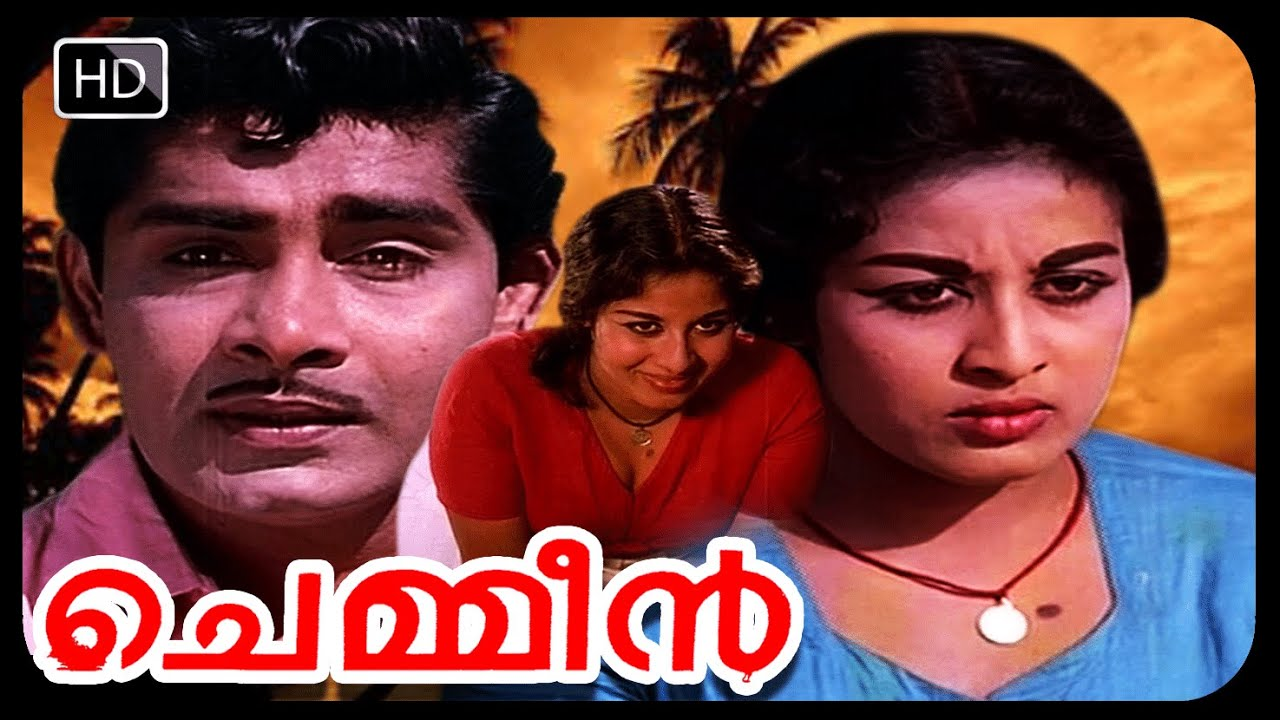 malayalam full movie chemmeen classic lovestory full length malayalam movie youtube. Black Bedroom Furniture Sets. Home Design Ideas