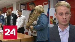На выборах губернатора в Хабаровском крае закрылись избирательные участки - Россия 24