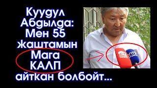 Бабанов туралуу Абдылда КТРК, ЭЛТР ТВларга МАЕК берди | Шайлоо 2017