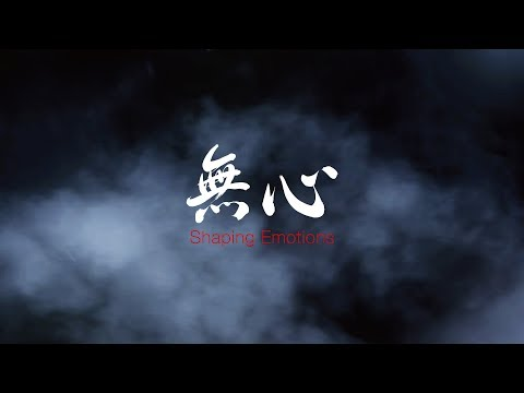"LUMIX Design Philosophy  ""無心"" - Shaping Emotions –"