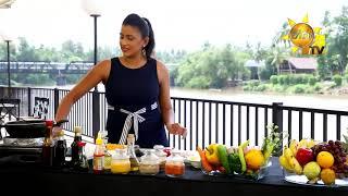 Hiru TV Anyone Can Cook | EP 239 | 2020-10-04 Thumbnail