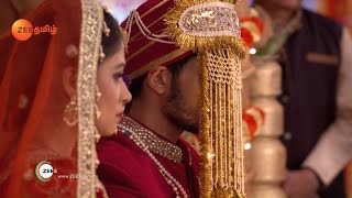 Iniya Iru Malargal   இனிய இரு மலர்கள்   Zee Tamil Superhit Serial   Best Scene   Ep - 597   ஜீ தமிழ்
