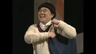 はねるのトびら コント「塚地大介くん11才~ハモネプオーディションにて~」