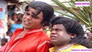 இவன நம்பி உண்மையா சொல்லலாமா ஒலரி வெச்சுருவானோ  அப்றம்  நம்பா  தான் மாட்டிக்குவோம்     #SENTHIL