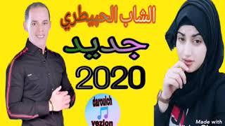 شاب الحبيطري اغنية جديد 2020