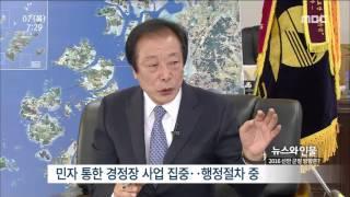 [목포MBC]뉴스와인물-1/7]고길호 신안군수
