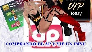 COMO COMPRAR EL AP Y EL VIP EN IMVU