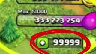Clash of clans 100000 gems hack