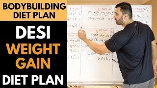 Desi WEIGHT GAIN Bodybuilding DIET PLAN! (Hindi / Punjabi)