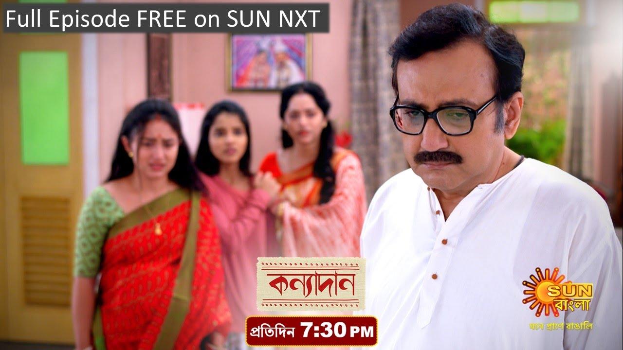 Download Kanyadaan | Episodic Promo | 20 Oct 2021 | Sun Bangla TV Serial | Bangla Serial