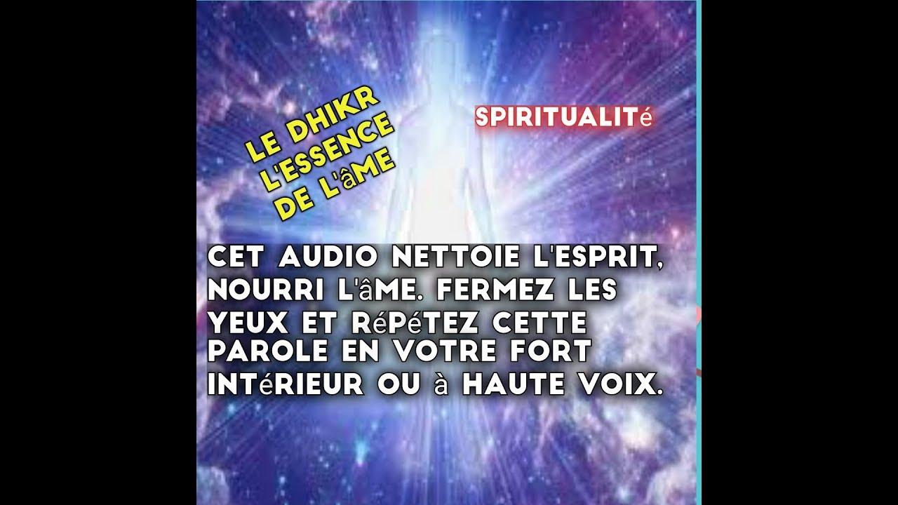 🔴🔵 Dhikr N°7 Nettoie l'esprit, Nourrie l'âme. (Djameldin Al Gharib)