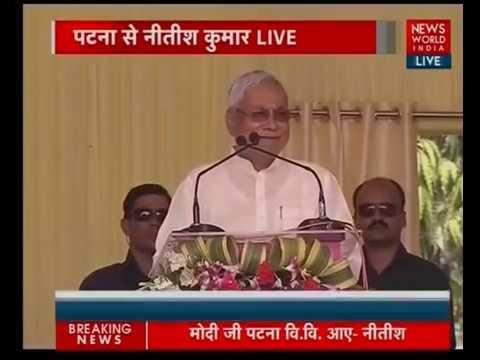 Bihar CM Nitish Kumar requests PM Modi to grant Central University status to Patna University