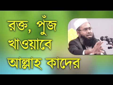 New Bangla Waz ▌ Jubo Somaj #Part 04 by Muzaffar Bin Mohsin ▌ Bangla Waz 2017