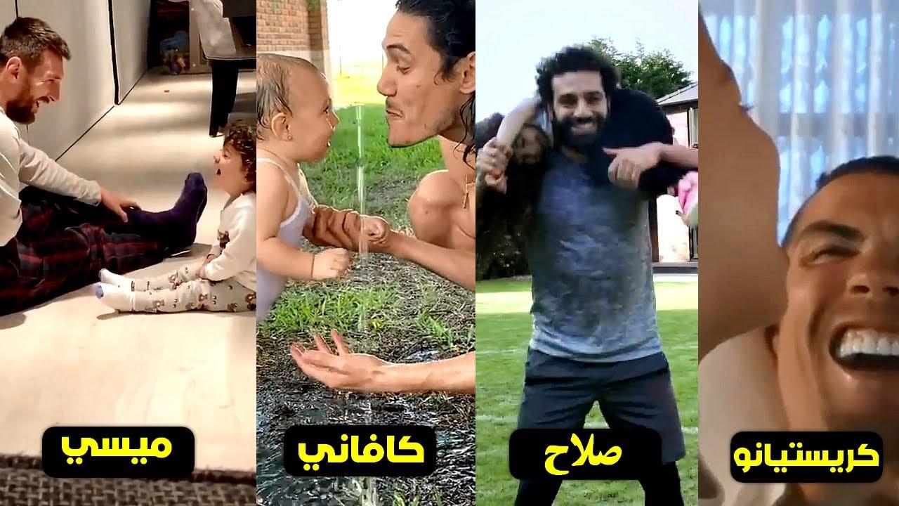 Photo of افضل لحظات نجوم كرة القدم مع ابنائهم – الرياضة