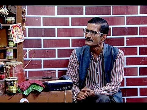 कलाकार सुभाष गजुरेल जोगिन्दर को पान दुकानमा | JOGINDER BOLE PRANAM JI