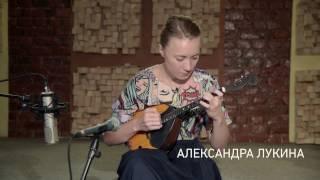 Выпуск 14. Произведения для домры №4. Abba. Thank you for the music