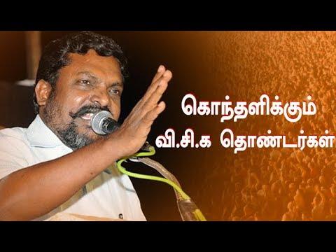 1 Crore bounty on Thirumavalavan's head ! - Hindu Outfit Leader | Firing VCK Party